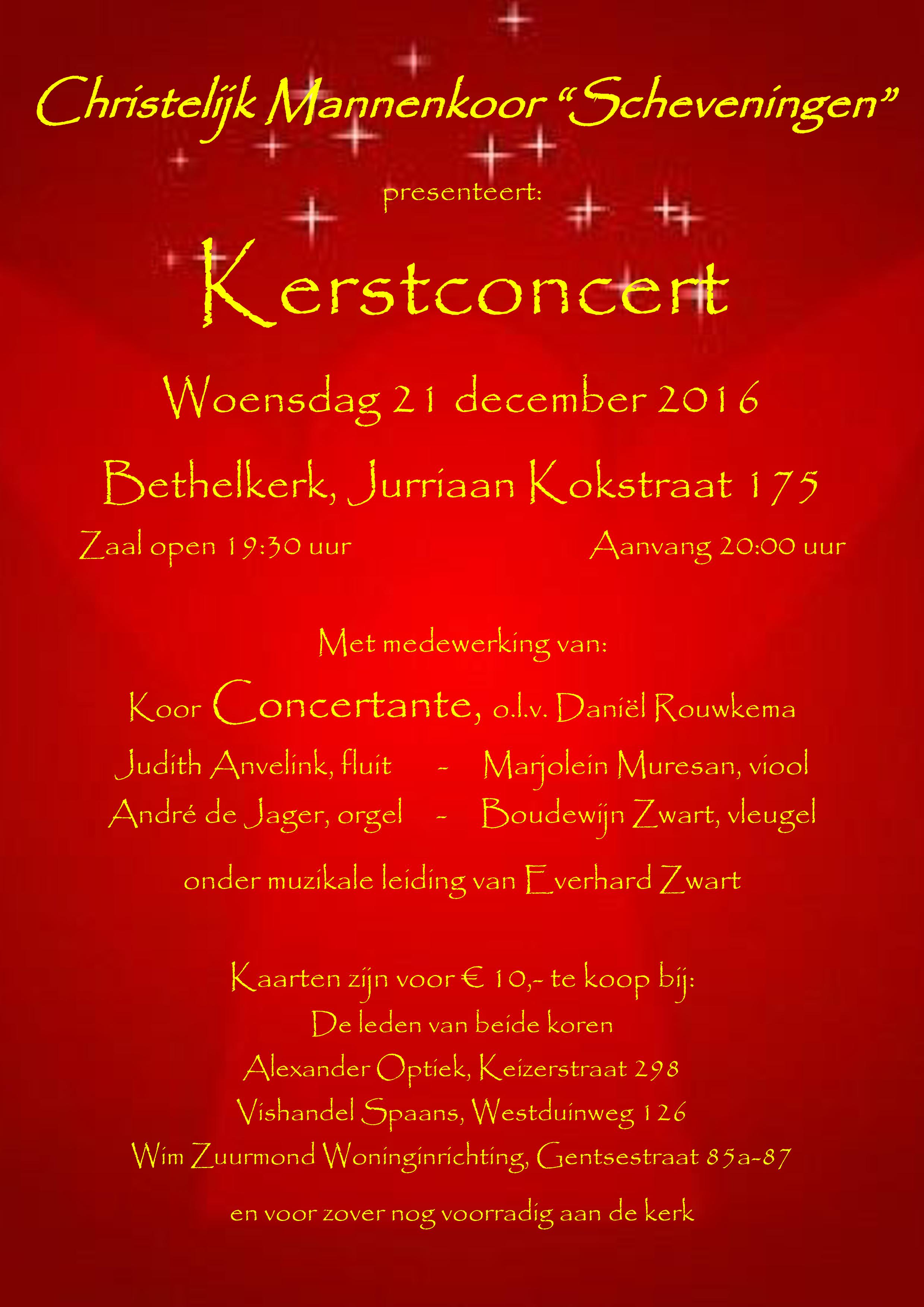 poster kerstconcert 2016.png